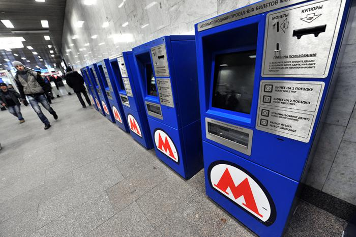 moscow metro tickets